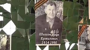 Дима Шишов 10 лет