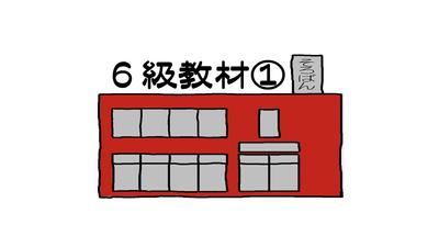 6級わり算①2桁わり算の基礎