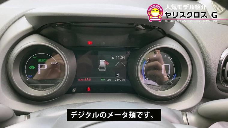 ニコノリ人気車種ご紹介