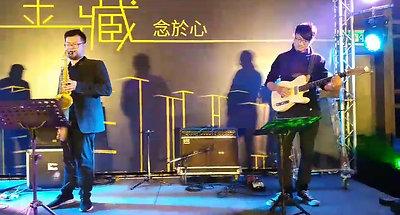 演奏團體表演
