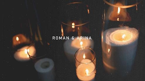Свадьба Романа и Арины, 27 июня 2020