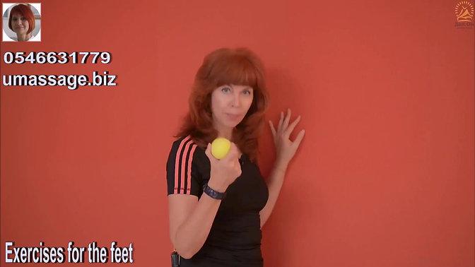 Упражнения для здоровья  ног. Почему важно заботиться о стопах?