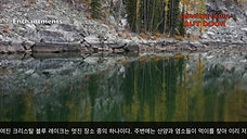 Enchantments Outdoor / 시애틀 인근