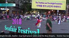 Seafair Parades