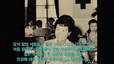 나라를 진정으로 사랑한 대한민국 여성들...