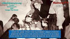 대한민국의 축복 보릿고개를 탈출하다.