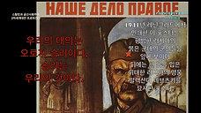 스탈린의 붉은 별의 프로파겐다