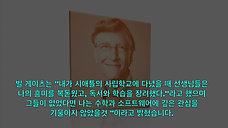 대한민국 어린 꿈나무들이 전교조 선동꾼들에게 희생되다...