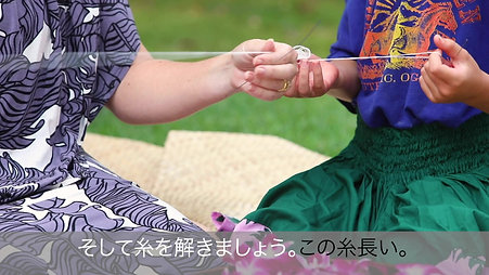 How to make an Orchid Lei (Japanese)