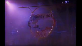 Gymnasiade 2006