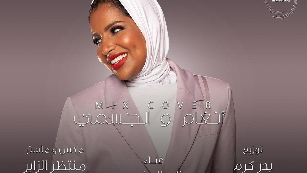 Alaa Alhindi - AlJasmi x Angham Medley