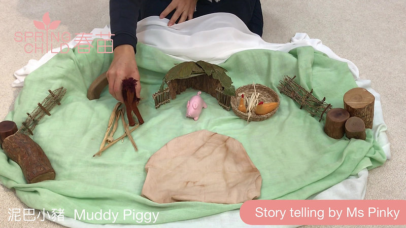 [ 心靈故事 Healing Story ] 泥巴小豬 Muddy Piggy