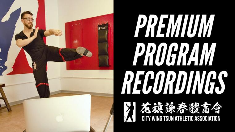 Premium Program Recorded Videos