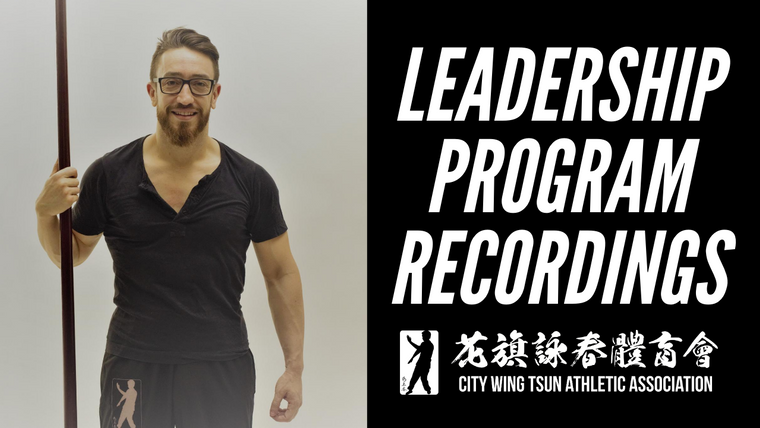 Leadership Program Recorded Videos
