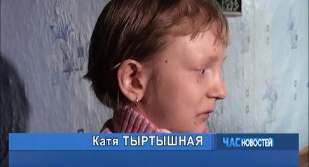 Леонид Якубович прилетел в Шербакуль
