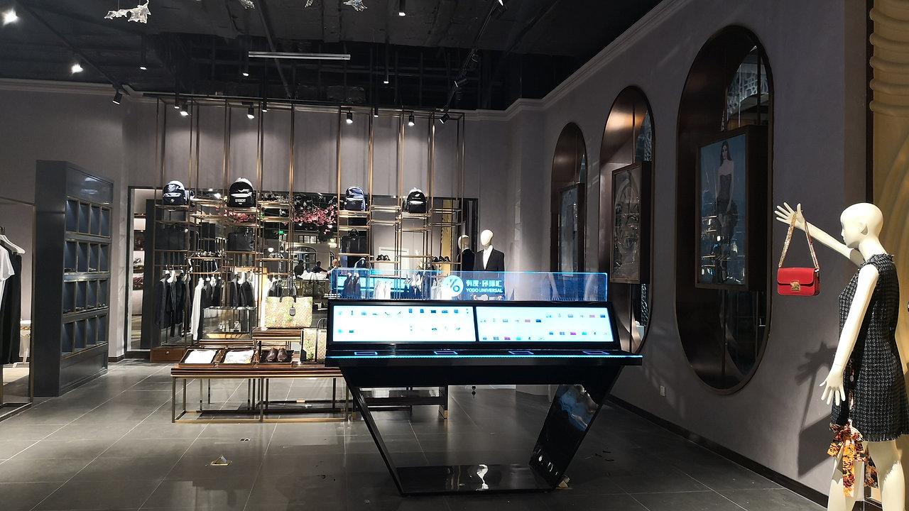 Intelligent fixture display