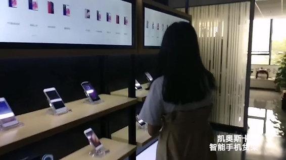 手机展示智能货架