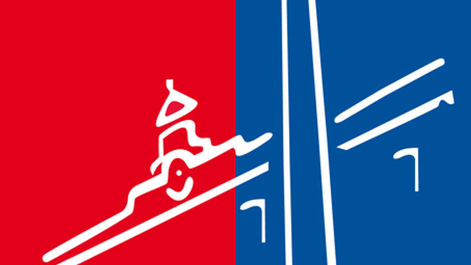 IV° Torneo Montecitorio
