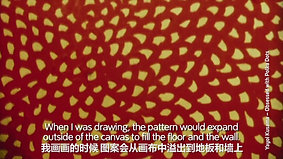 Color in wonderland! A brief intro of artist Yayoi Kusam