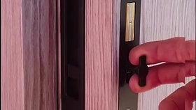 Halliday+Baillie cavity slider lock.