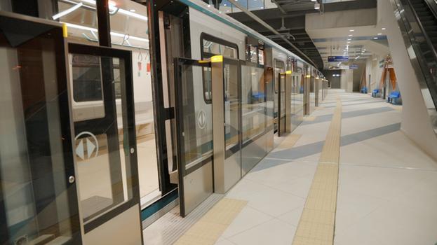 Krasno Selo Metro Station