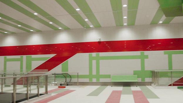 Boulevard Bulgaria Metro Station