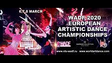 2020 WADF EUROPEAN ARTISTIC DANCE CHAMPIONSHIPS