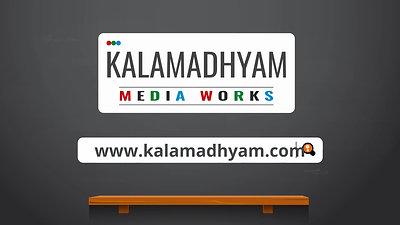 Kalamadhyam Ad
