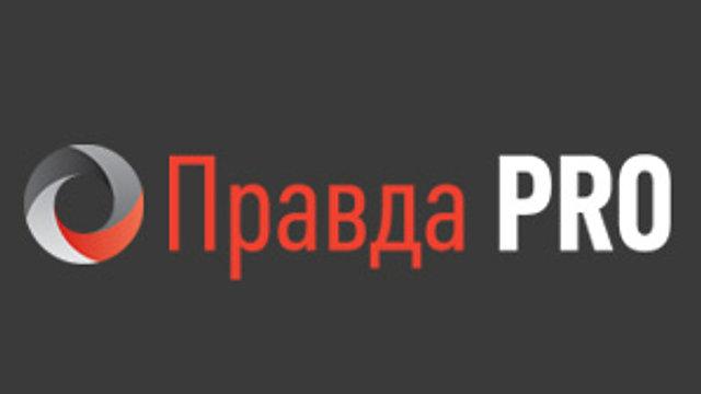 Продакшн - студія «Правда PRO»