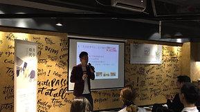 【給年輕人的創業建議】 PHOENIX WAN@青年創業軍