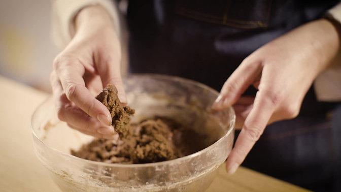 Rama - Cookies