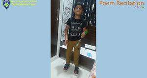 vasu international school poem recitation