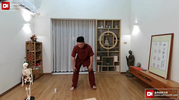 QiGong Body Warm Up Exercise
