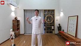 Meditation Lesson 1
