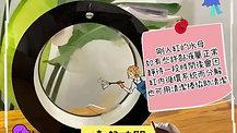 水母缸說明