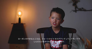 The Interview -7歳-
