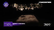 Tejano Next Spotlight of the Week is Savannah V featuring Stefani Montiel wit...-216157829448492