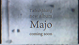 majo_mv_210418_vhs_002 1