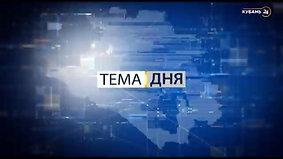 08.06.2020 / Павел Буквич: к 2024 году качественная питьевая вода будет у 97 % жителей края