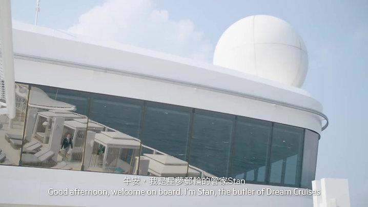 Dream Cruises - Behind The Dream - Stanislavs Markovs _ Facebook
