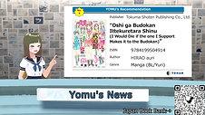 0429 Yomu's Ranking