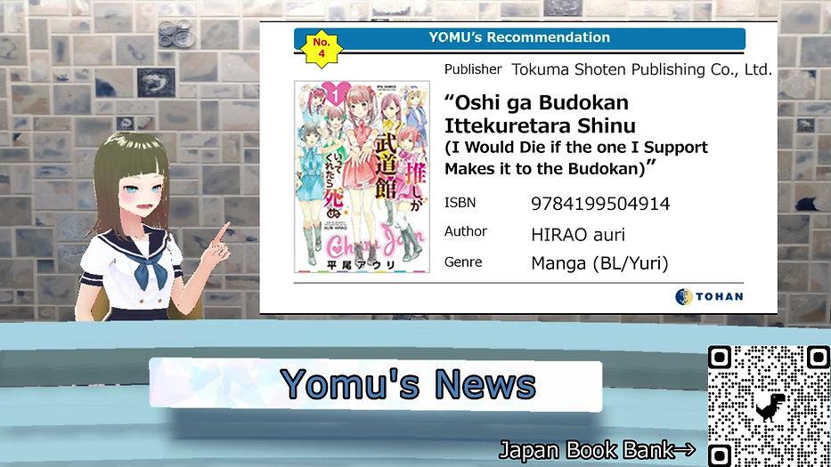 Yomu's News