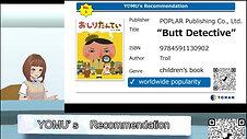 YOMU's Recommendation