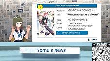 0420 Yomu's ranking