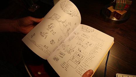 Justin Hilden              Animator and Illustrator