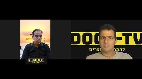 אגורות - שיחה עם היוצר בדראן בדראן