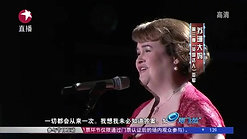 5.  'Who I Was Born to Be', China's Got Talent, Shanghai - 7-10-11