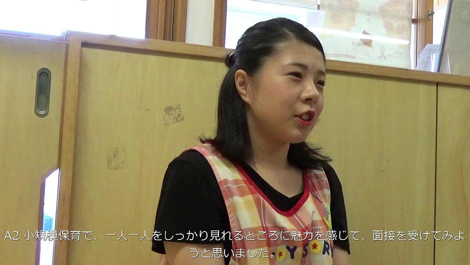 新卒保育士インタビュー【2019年入社】