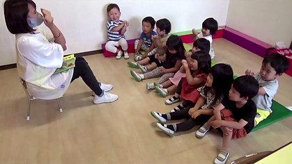 3歳以上児の保育