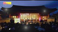 JVCMF 2020 ArteTV Spot
